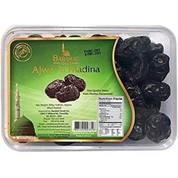 Picture of Arzish Ajwa Al Madina Dates [khejur] 500 gm